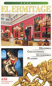 El Ermitage: Guia (На испанском языке)