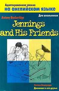 Jennings and His Friends / Дженнингс и его друзья