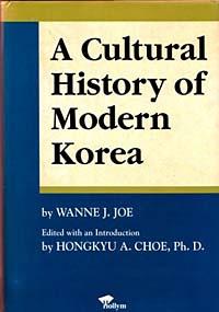A Cultural History of Modern Korea: A History of Korean Civilization