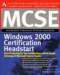 MCSE Windows 2000 Certification Preview