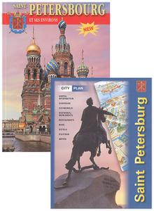 Saint-Petersbourg et ses environs (+ карта)