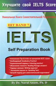 IELTS Self Preparation Book