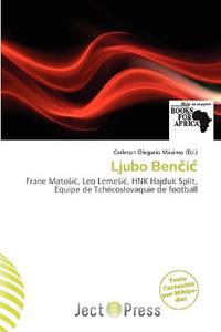 Ljubo Beni (French Edition)