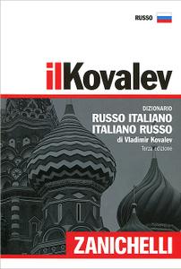 Il Kovalev. Dizionario russo-italiano, italiano-russo (+ CD-ROM)