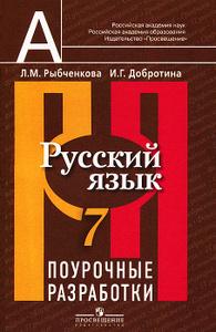 Математика 5 Класс Дорофеев Шарыгин Суворова Решебник скачать