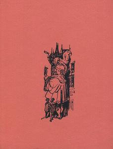 Купить книгу: Франсуа Рабле. Гаргантюа и Пантагрюэль (Букинистическое издание, издательство Государственное издательство художественной литературы, 1961 г.)