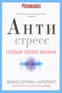 Подробнее о книге