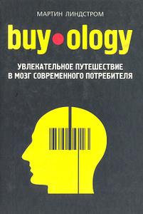 http://static.ozone.ru/multimedia/books_covers/c300/1005669191.jpg