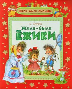 http://static.ozone.ru/multimedia/books_covers/c300/1005788510.jpg