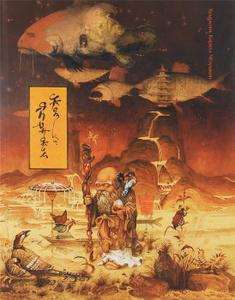 Японские сказки. Антология. Издательство: Chelushkin handcraft books, 2013 г.