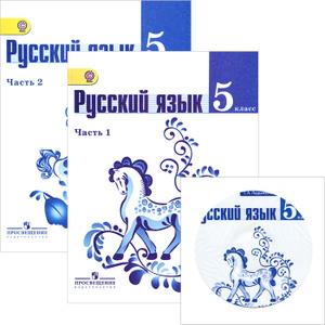 Читать книгу из гравити фолз на русском