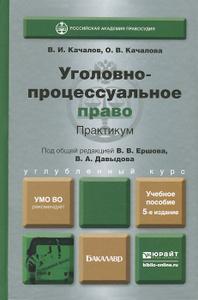 Методические рекомендации по разработке системы управления