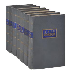 Купить книгу: Джек Лондон. Собрание сочинений (комплект из 7 книг, издательство Государственное издательство художественной литературы, 1954 г.)