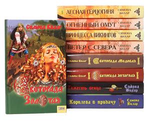 http://static.ozone.ru/multimedia/books_covers/c300/1008840280.jpg