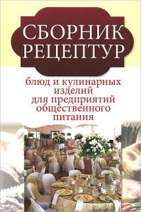 Encyclopedia of Public Health