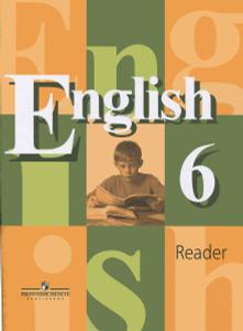 Русский язык академический школьный учебник 5 класс