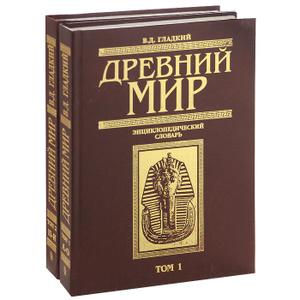 read Handbook of Telecommunications Economics