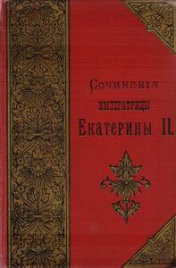сочинение-отзыв по произведению кавказ