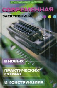 Техника технические науки
