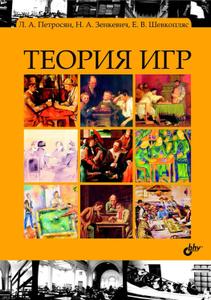 Цифровые книги Цифровые аудиокниги ...: www.ozon.ru/context/detail/id/32561148