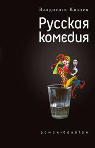 Характеристики русская проза 20 века