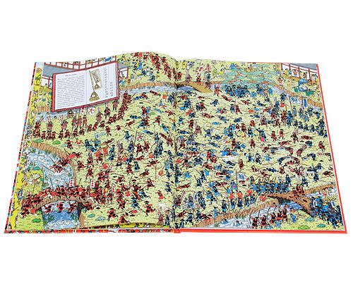 Где Волли сейчас? Разворот про битву самурайских армий.