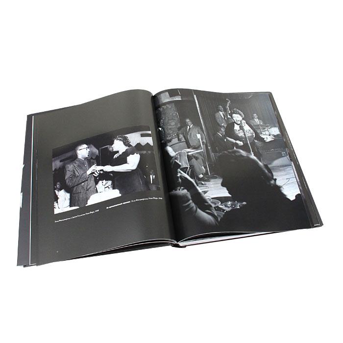 http://static.ozone.ru/multimedia/books_ill//1003765321.jpg