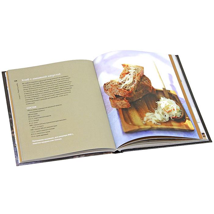 Ришар бертине свой хлеб pdf скачать