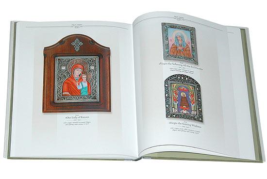 Russian enamel of the late XXth century