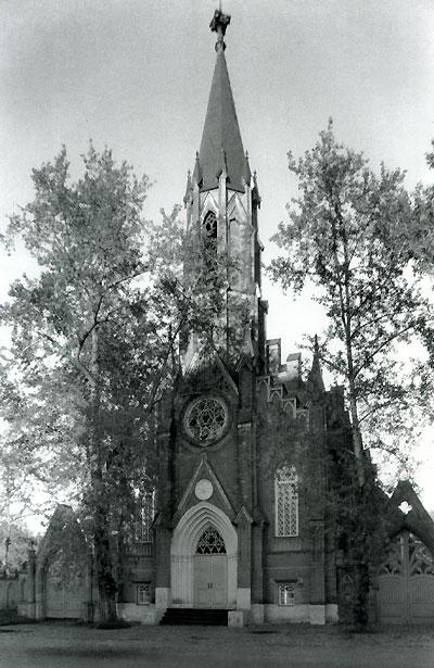 Иркутск. Архитектурное наследие в фотографиях / Irkutsk: Architectural Heritage in Photographs