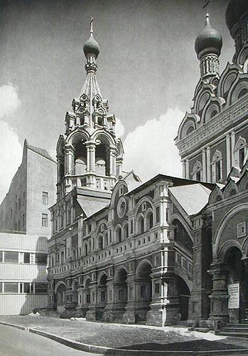 Москва. Памятники архитектуры XIV - XVII веков