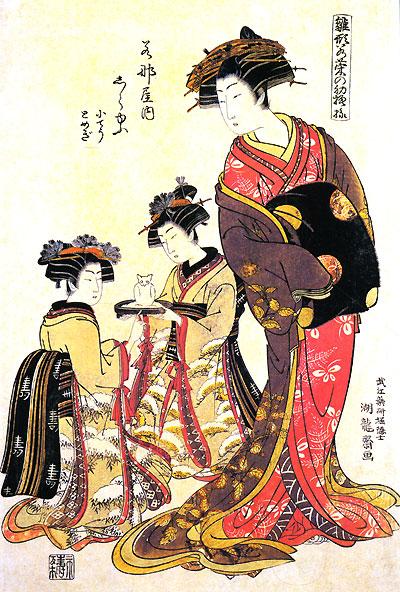 Японская поэзия (подарочное издание)
