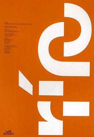 Poster-Art. ����� � ������� ��������