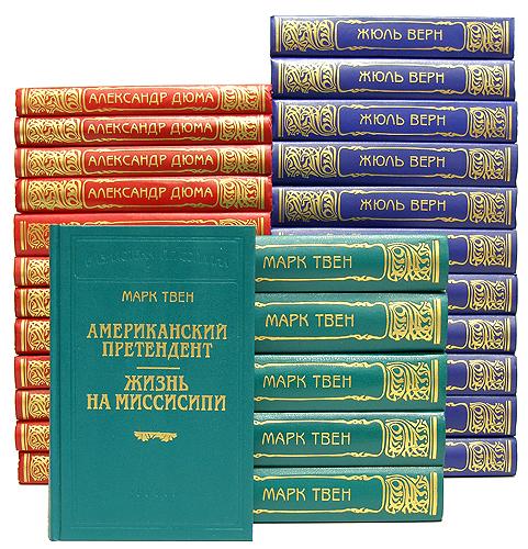 """Серия """"Библиотека П. П. Сойкина"""" (комплект из 147 книг)"""