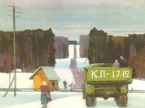 Государственная Третьяковская галерея. Рисунок. Акварель
