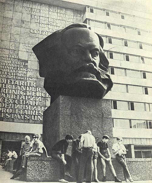 Советская монументальная скульптура 1960-1980
