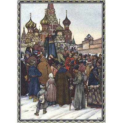 Борис Годунов (подарочное издание)