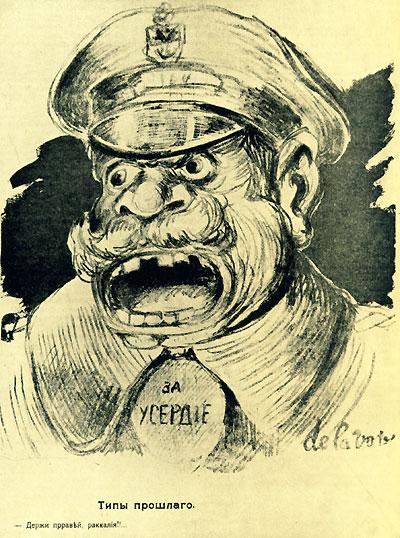 Революция 1905-1907 годов и изобразительное искусство. В 3 выпусках. Выпуск 3