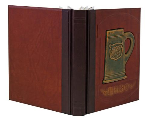 Пиво. Большая энциклопедия (подарочное издание)