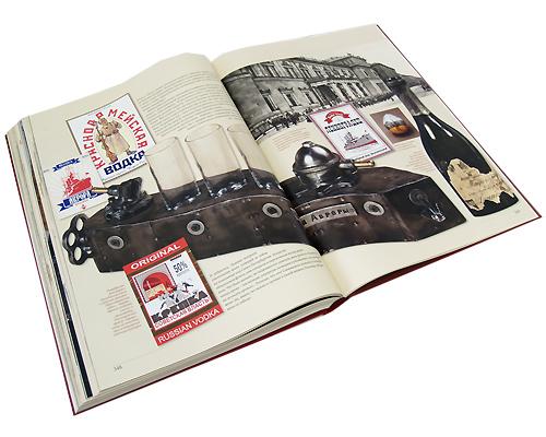 Русская водка: Иллюстрированная история (подарочное издание)