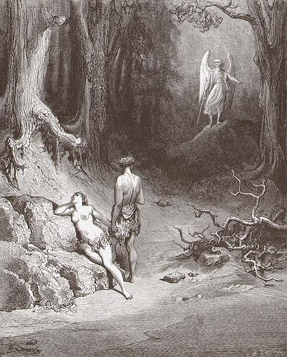 Потерянный рай - Номерованный экземпляр № 62 (подарочное издание)