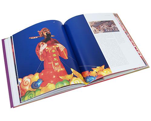 Китайские праздники. В поисках радости (подарочное издание)