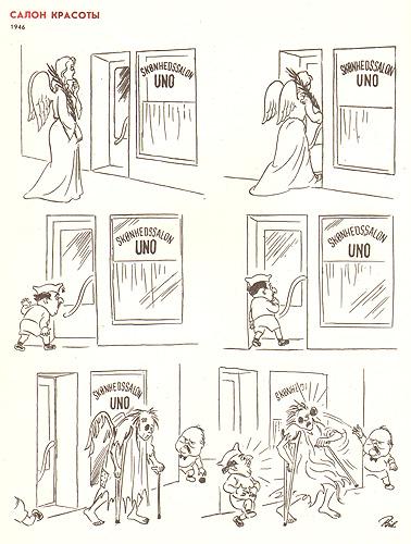 Политические карикатуры. Юмористические рисунки. Путевые зарисовки