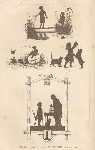 Иллюстрированный каталог Художественного отдела Всероссийской выставки в Москве, 1882 год