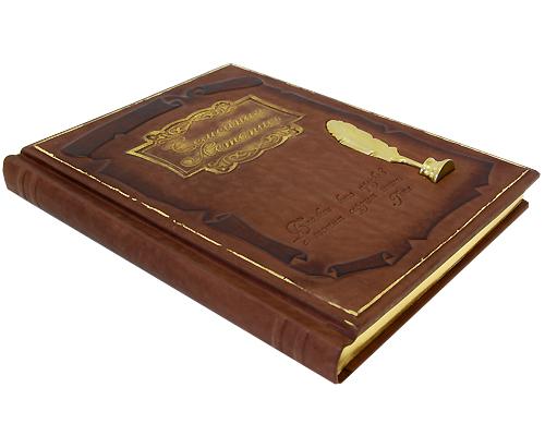 Семейная летопись (подарочное издание)