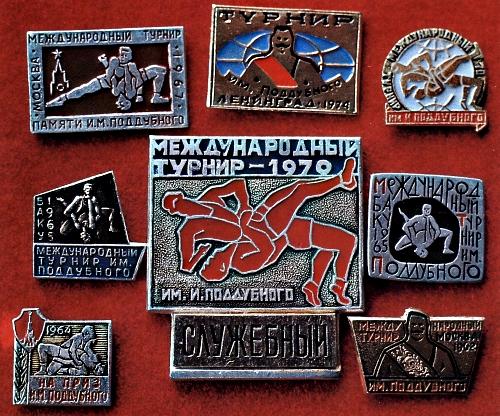 Спортивные сувениры/Sport - Souvenirs