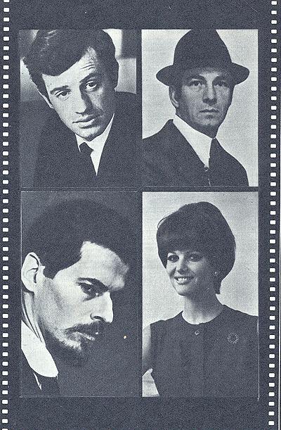 Экран 78/79