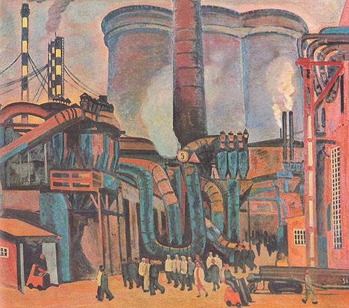 Искусство и рабочий класс