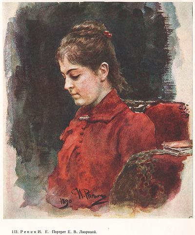 Русский рисунок