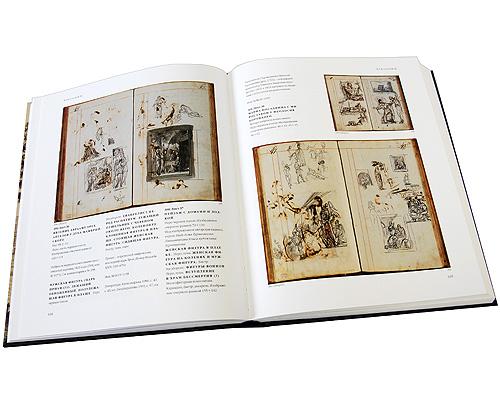 Русский рисунок XVIII - первой половины XIX века (комплект из 2 книг)